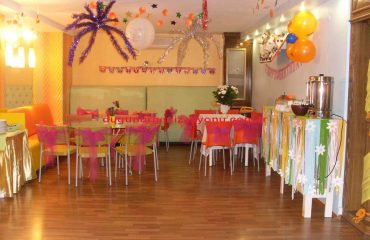 Düğün Organizasyonu Çocuk Animasyonları İzmir